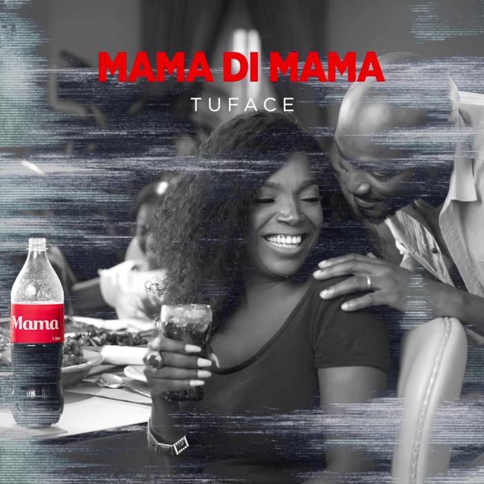 2Baba - Mama