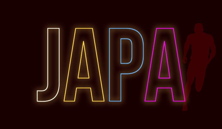 Bizzouch - Japa Ft Minz & L.A.X & Spotless