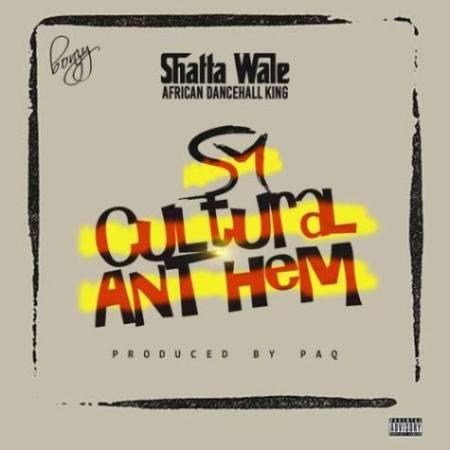 Shatta Wale - SM Cultural Anthem (SM Jama) (Prod. by Paq)