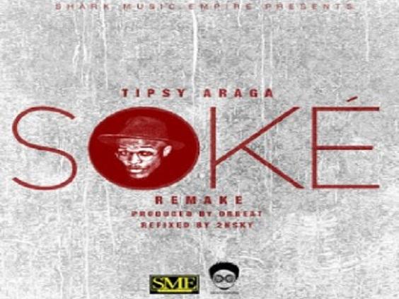 Tipsy Araga - Soke (Burna Boy Cover)